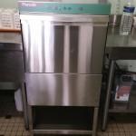 laveuse porte frontale Zone de laverie en cuisine professionnelle